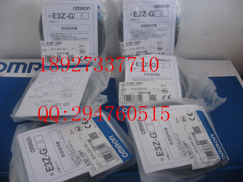 [ZOB] Supply of new original OMRON Omron photoelectric switch E3Z-G61 2M Hill Groove photoelectric switch [zob] supply of new original omron omron photoelectric switch e3z t61a 2m factory outlets 2pcs lot
