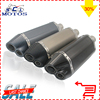 51mm Universal Motorcycle Exhaust Pipe Modified Scooter Akrapovic Exhaust Muffler Fit For Most Motorcycle ATV