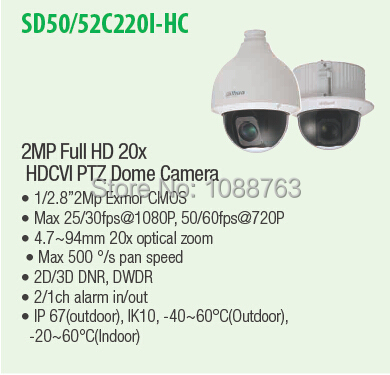 DAHUA CCTV Security Camera 2Mp HD 20x Ultra high Speed HDCVI PTZ Dome Camera IK10 IP67