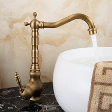 Basin Faucet Antique Brass Single Handle Bathroom Vanity Sink Deck Mount Mixer Tap KD734
