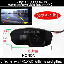 HD Car SONY CCD  Rear View Camera Night Vision Night Parking Assistance Car Styling for Honda CRV CR-V Odyssey Fit Jazz Elysion