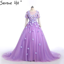 Luxury Sexy Wedding Dresses Train Bridal Gowns Serene Hill