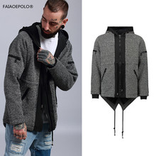 2017 Winter  Men's Jacket Long Sleeve Fashion Men's Cardigan Casual Hooded Long Knitted Jacket Men's Clothing