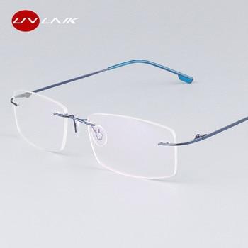 32ace8ffc6 UVLAIK Classic hombre puro titanio montura de gafas sin montura miopía  marco óptico ultraligero titanio Marco de gafas sin marco