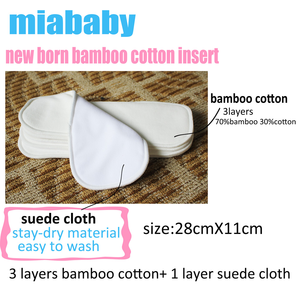 5pcs/lot 11x28cm Bamboo Cotton Diaper Insert With Stay Dry Suede Cloth Or Bam Fiber For All Newborn Cloth Diaper Cover