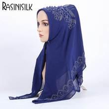 Шифоновый хиджаб высокого качества 90*90 см роскошные стразы