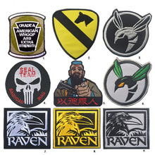 100% Embroidered Armband Patch for Clothing Bag Hat High Quality Epaulettes Raven Warrior Punisher Mammon Viking Badges Patches