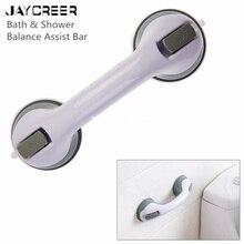 JayCreer медицинская помощь баланс рукоятка рельса, ванна безопасность пожилых людей, детей, инвалидов, травмированных, беременных