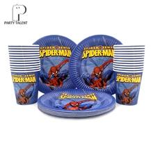 Feestartikelen 48 stks Hero Spiderman party kids verjaardagsfeestje servies set, 24 stks dessert platen gerechten en 24 stks cups bril