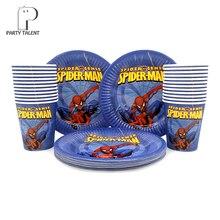 Party supplies 48 ชิ้น Hero Spiderman party เด็กวันเกิดชุดชุด 24 ชิ้นแผ่นขนมหวานจานและ 24 ชิ้นถ้วยแว่นตา