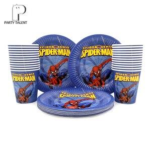 Image 1 - Party supplies 48 ชิ้น Hero Spiderman party เด็กวันเกิดชุดชุด 24 ชิ้นแผ่นขนมหวานจานและ 24 ชิ้นถ้วยแว่นตา