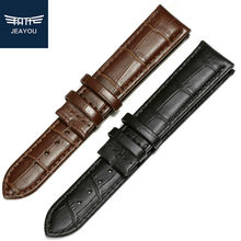 JEAYOU New Arriaval Leather Watch Strap Watchbands For Casio/Seiko 14/15/16/17/18/19/20/21/22/24mm Watch Band For Men&Women