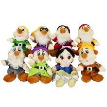 26 29cm 8 sztuk/zestaw pluszowe zabawki miękkie wypchane lalki