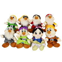 26 29cm 8pcs/set Plush Toy Soft Stuffed Dolls