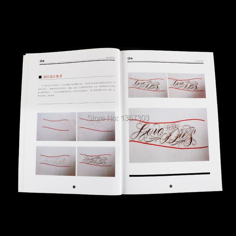 Chicano Tattoo Flash Books