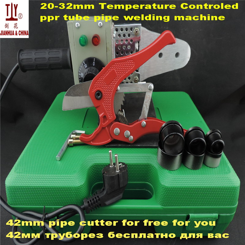 20-32mm plastic pipe welder metal handle AC 220/110V 600W Plumbing tools universal free shipping  цены