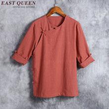 8285a2b2d 2018 moda vestuário tradicional chinesa para os homens de manga curta  camisa dos homens de linho roupas de linho plus size S-4XL.