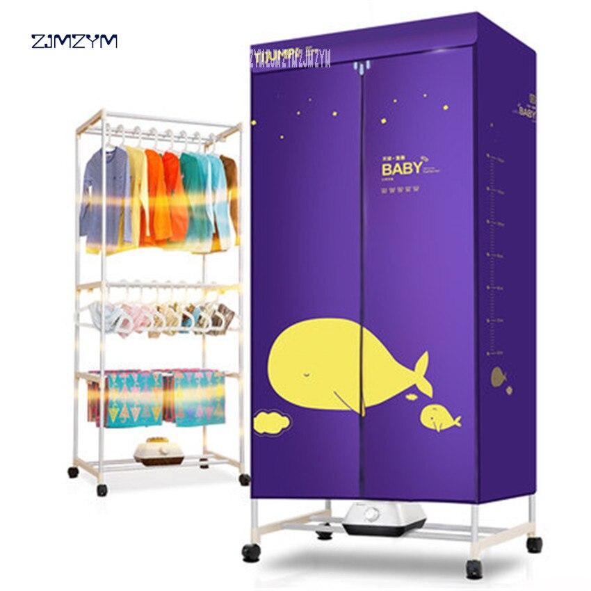 220 strati di grande capacità asciugatrici VThree famiglia vestiti asciugatura rapida risparmiare energia elettrica pieghevole asciugatrice TJ-211S