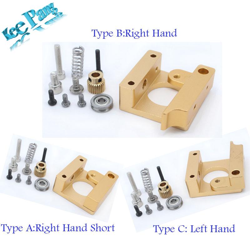 Free Shipping, MK8 extruder aluminum block DIY kit, Makerbot dedicated single nozzle, extrusion head aluminum block For Reprapi3