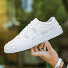 Men's Vulcanize Shoes Solid Lace-up PU Solid Male Shoes Spring Autumn White Fashion Men Casual Flat Shoes Size 39-44 2019 CJW