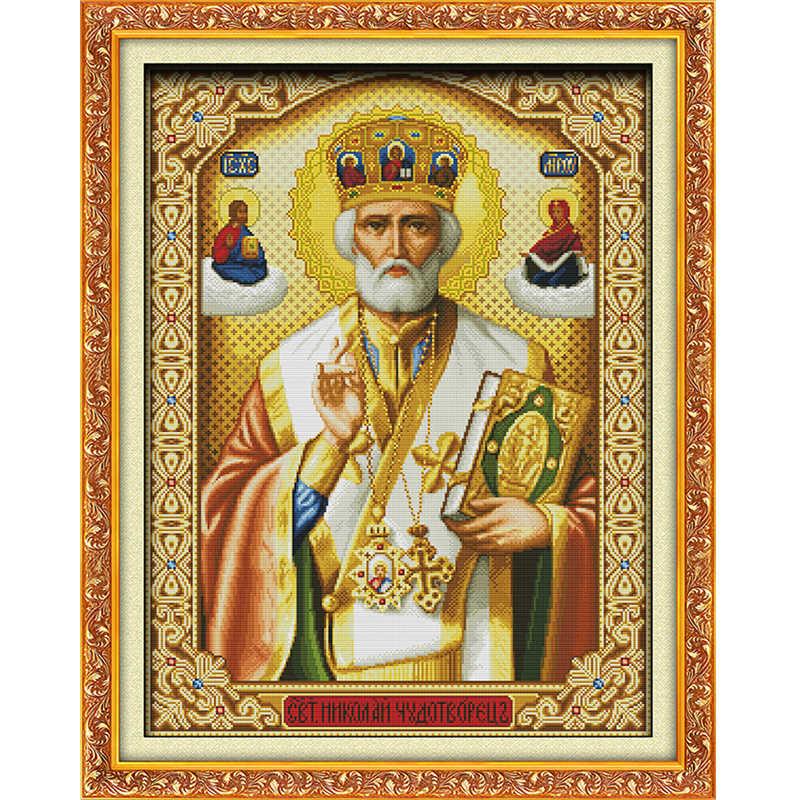 喜び日曜日を教皇パターンカウントクロスステッチdiyカウントand11CT用刺繍家の装飾針仕事クロスステッチキット