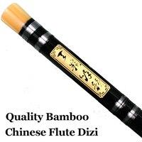 Chinese Bamboo Flute Dizi Traditional Transverse Bambu Flauta Professional Handmade Native Musical Instrument Not Xiao C/D/E/F/G