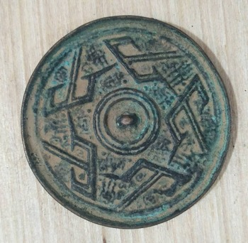 Antique Song Dynasty small bronze mirrors, auspicious Tang and Ming Dynasty collection