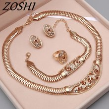 ZOSHI African Beads Wedding Accessories Jewelry Sets Summer Style Crystal Gold Color Jewelry Necklace Bracelet Earrings Ring Set