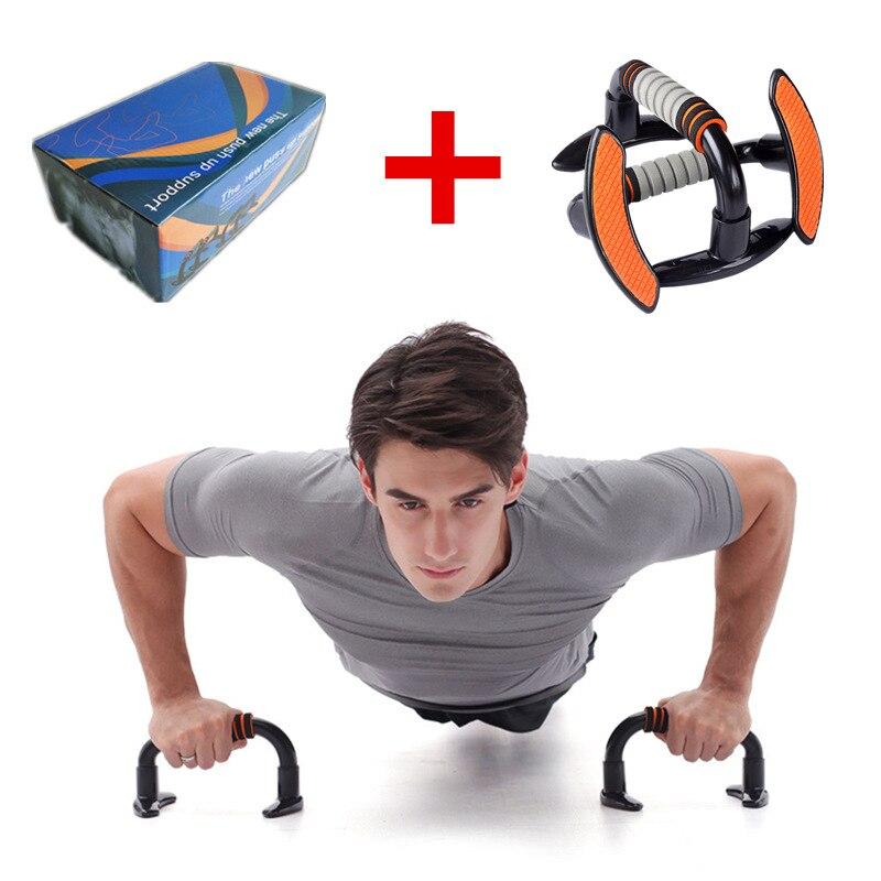 I shaped стойка для фитнеса с пуш ап портативные стойки для пуш ап, бары для строительства мышц груди, домашний тренажерный зал, оборудование для тренировок|Стойки для отжиманий|   | АлиЭкспресс