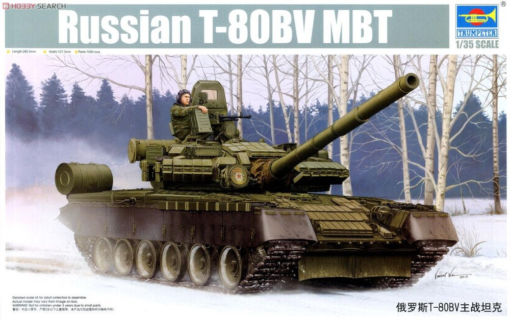 Trumpet 05566 1:35 Russian T-80BV main battle tank Assembly model