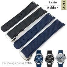 20 мм резиновые силиконовые часы ремень Новая мода складной Пряжка Цвет: черный, синий ремешок специально для Omega Seamaster 8900 AT150 часы