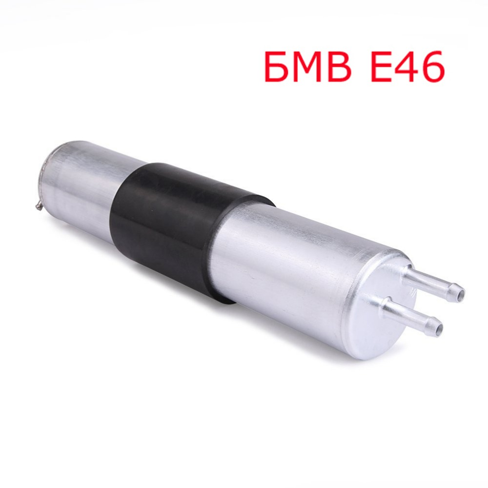New Arrival For Bmw E46 Fuel Filter 3 Series E46 Z3 E36 13327512019 1332 7512 019