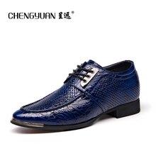 Мужчины лето увеличение кожаные ботинки 6 см удобные бизнес случайный черный Синий us9.5 зашнуровать кожаные ботинки CY712-2
