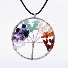 Wisdom Tree Necklaces Chakra Opal Beaded Natural Stone Pendant Necklace Leather Chains Christmas Gifts