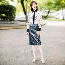 Milan Catwalk New High-Quality Runway Designer Spring Summer Fashion Party Women'S Star PU Skirt Print Shirt Ladies Suits Set