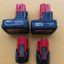 Подержанный Milwaukee M12 2.03.0 Ah 4,0 Ah 6,0 Ah литиевая батарея(подержанные товары