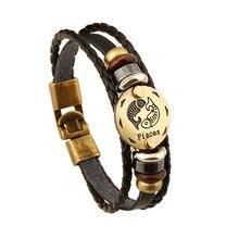 Fashion Bronze Buckles 12 Constellation Pisces Bracelet Punk Leather Bracelets Wooden Bead Jewelry For Men Women Charm B01