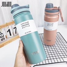 JOUDOO 530ML Creative 304 Stainless Steel Vacuum Flasks Direct Drinking Sport Thermoses Portable Water Tea Student Bottle 35