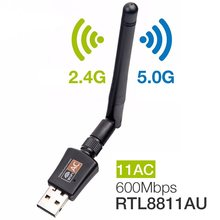 600 Mbps de 5 Ghz 2,4 Ghz USB adaptador Wifi USB banda Dual RTL8811AU antena Wifi Dongle adaptador LAN para Windows mac de escritorio/portátil/PC(China)