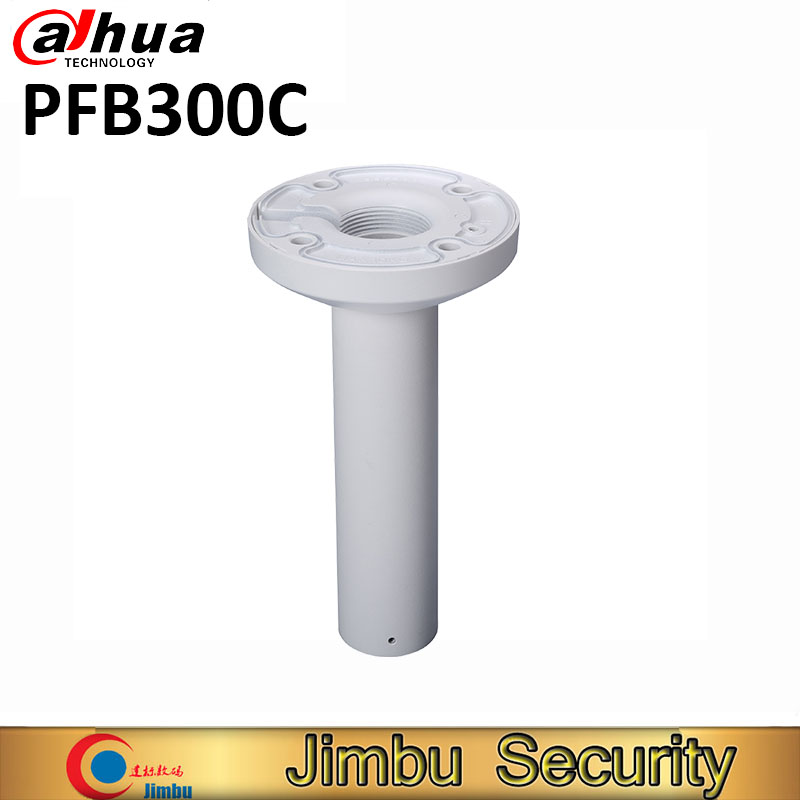 Dahua Ceiling Mount Bracket PFB300C for Security CCTV IP Camera Bracket Free shipping PFB300C