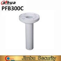 Dahua soporte de montaje en techo PFB300C para seguridad CCTV soporte de cámara IP envío gratis PFB300C|bracket for cctv camera|bracket for camera|bracket mount -