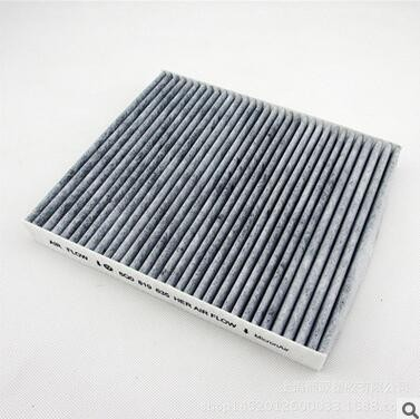 Active Carbon Cabin Air Filter 25740404 For Cadillac Sls 2007 2012