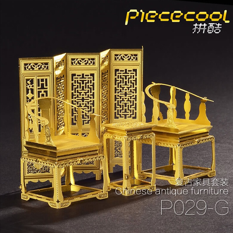 Piececool 3D Metal Puzzle Antique Furniture Puzzle Kits P029 G DIY Laser  Cut Model Jigsaw. - Furniture Antiquing Kit Deathrowbook.com