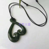 Natural Authentic Xinjiang Hetian Stone Pendant Necklace Dark Green Hollow Men And Women Jewelry JADES Jewelry