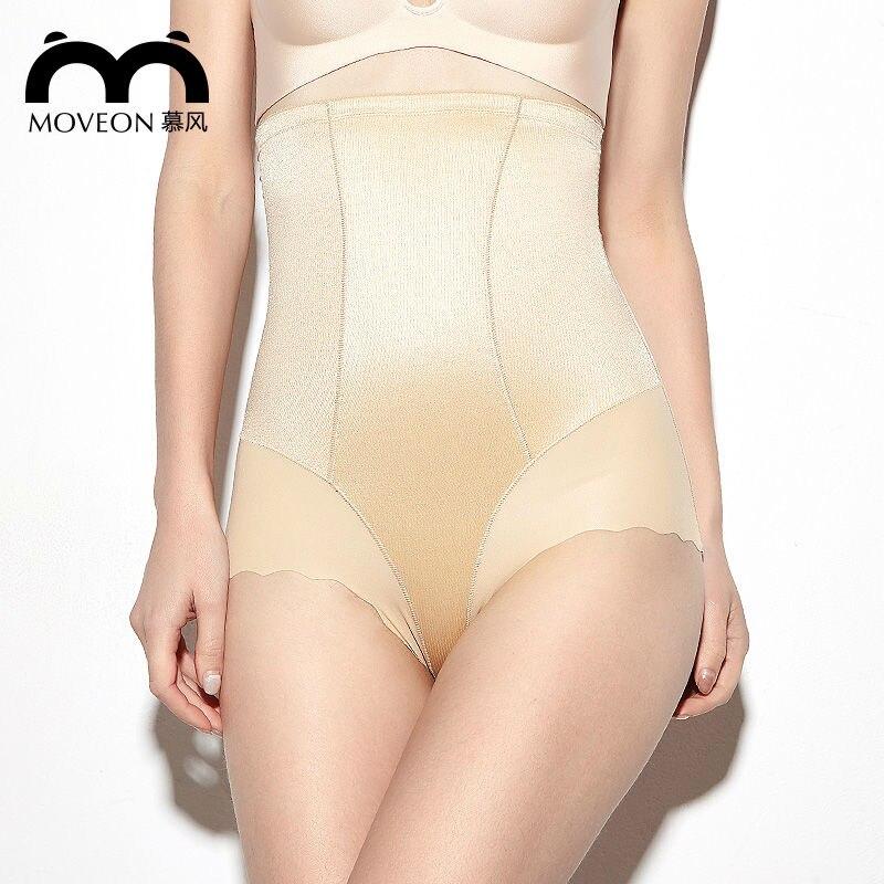 Buy Moveon Bodysuit Women Body Hot Shaper Control Panties High Waist Butt Lifter Waist Trainner Latex  Corset Shapewear Plus Size