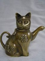 China's copper sculpture lucky plutus cat teapot in Asia