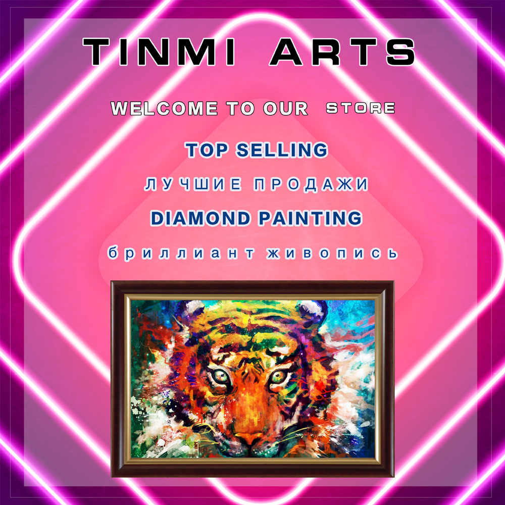Colorful Tiger, 40x50cm TINMI ARTS 5D DIY Diamond Painting Full Drill Wildlife Animal Kits for Adults Cross Stitch Rhinestone Embroidery Home Wall Decoration