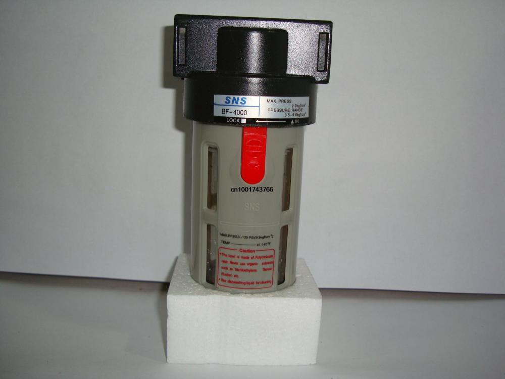 SNS rapture pneumatic components air filter BF2000 BF3000 BF4000 water separator the rapture