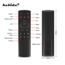 kebidu G20S Gyro Smart Voice Remote Control IR Learning 2.4G RF Mini Wireless Fly Air Mouse Keyboard G20 For Android TV Box