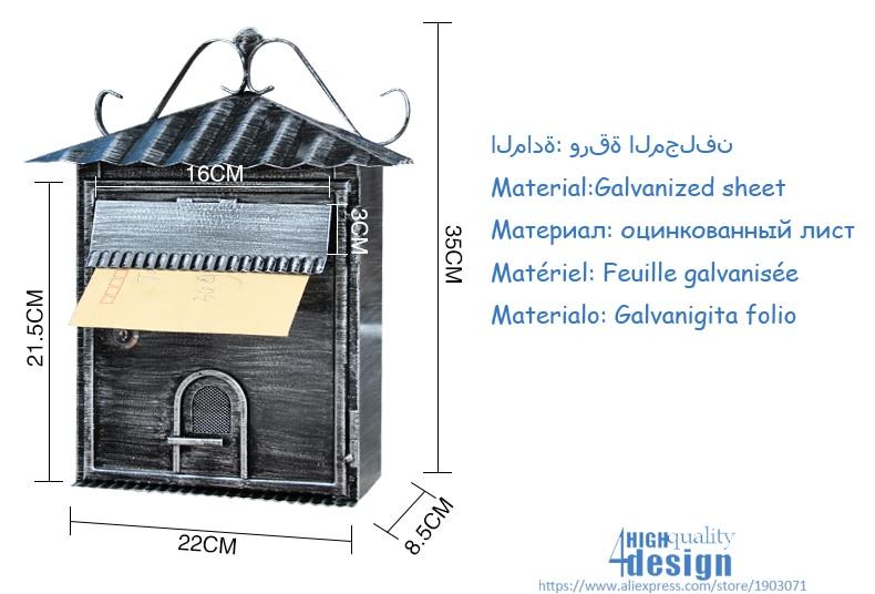 MAILBOX 4HIGH QUALITY DESIGN (3)